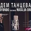 natalia-oreiro_de_0424.png